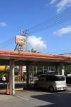沖縄にしかないハンバーガーチェーン