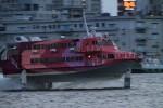 東海汽船の水中翼船。速くてパネェっすw