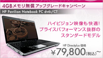 bnr_top_01_notebook_090827
