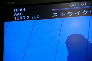 H264でAAC