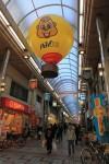 武蔵小山商店街。日曜に来ると人がすごく多い。