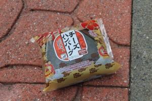 チーズハンバーグ。伊良部島や宮古島で食べて以来大好きです