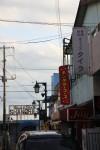 金武の町並み。ノスタルジーを感じます。そこにキングタコスの一号店はあるわけですな。