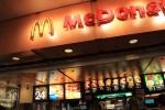 というわけでマクドナルドへ。味も想像つくし、安心っちゃー安心。