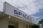 SpaceX社の社屋。うーむ。こんな小さいの?ほかにもあるのかな←調べてもないw