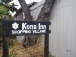 コナは古い町並みだもんで、ショッピングタウンも古さを感じさせまする。