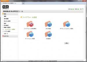 GL02Pの管理画面で左のファイアウォール設定を選びます