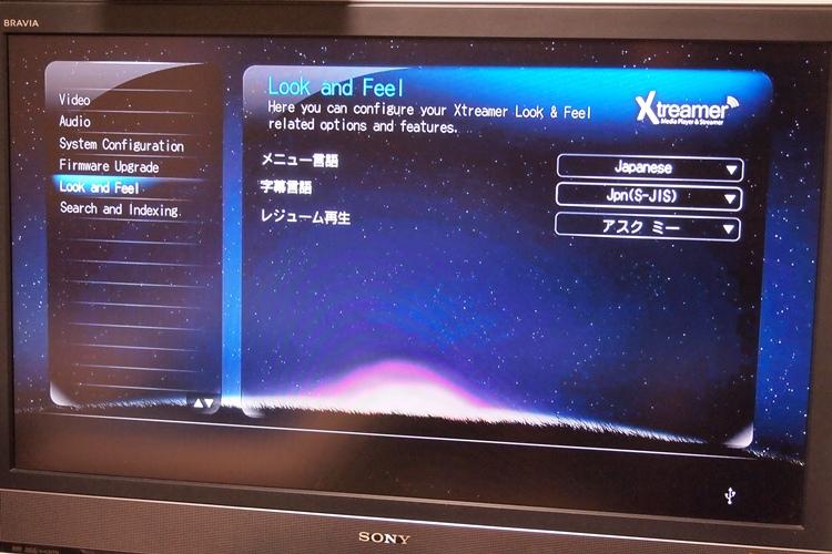 xtreamer elvira ファームウェア