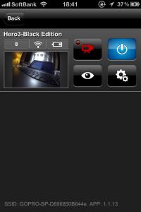 最初のカメラコントロール画面