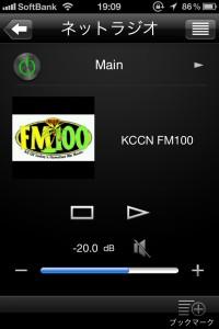 HAWAIIのネットラジオ。ビットレートが少なめなので高音域が少なく、まさにラジオ的な音。低音をブーストするのはやめて欲しいけど。
