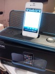 iPhone4Sをパイルダーオン!もちろんiPhoneだけじゃなくて普通のLine入力もあります。