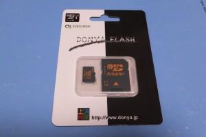 上海問屋 microSDXC 64GB