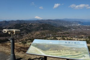 到着。富士山もきれいだし、川奈や伊東の海もよく見える。