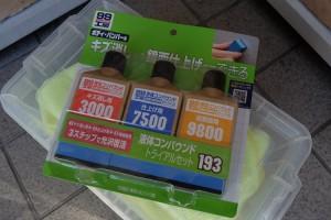 今回用意したのはこれ。三つ入っていて1500円しなかった。