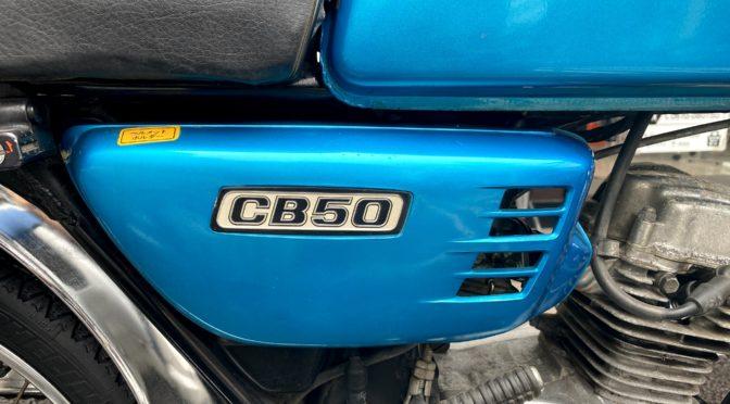 CB50JXも来た