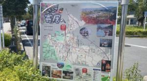 寄居のマップ